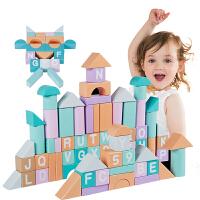 卡木灵儿童积木1-3-6岁拼装玩具益智早教男孩女孩80pcs马卡龙积木 F453
