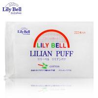 【2件9折】Lily Bell丽丽贝尔化妆棉 三层优质纯棉卸妆棉