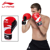 李宁拳击手套 散打拳套 成人打沙包袋 训练健身手套 男女散打泰拳拳套 格斗自由搏击