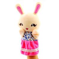布袋木偶 手偶嘴巴能动套手玩偶亲子游戏讲故事玩具腹语手套动物木偶可张嘴 白色 不张嘴美人兔