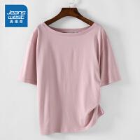 [3折到手价:39.6元,秒杀狂欢再续仅限4.6-4.10]真维斯女装 2020春装新款 时尚圆领净色侧边抽摺短袖T恤