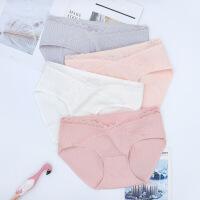 孕妇内裤低腰棉怀孕期4-7无透气孕产妇通用2-6个月女裤头