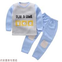 宝宝保暖套装秋冬婴儿加绒加厚秋衣秋裤男女儿童冬季新款衣服