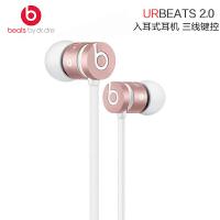 Beats urBeats 爱彼此 入耳式耳机 - 玫瑰金色 手机耳机 三键线控 带麦 小面条MLLH2PA/B