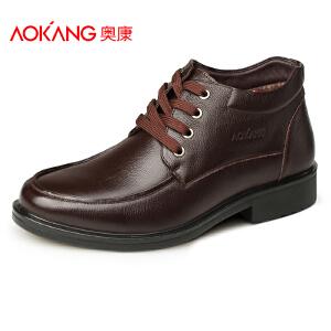 奥康男鞋冬季加绒保暖男士棉鞋爸爸鞋真皮系带高帮鞋中年男士皮鞋