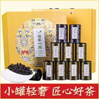小罐装茶叶 大红袍武夷岩茶 2017秋茶乌龙茶叶礼盒装120克