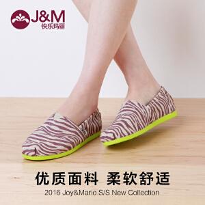 JM快乐玛丽夏季欧美休闲条纹浅口平底套脚布鞋帆布鞋女61661W