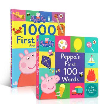 英文原版绘本Peppa Pig 1000 first 100 words 2本启蒙初级单词汇贴纸大纸翻翻书 粉红佩佩猪小妹亲子互动游戏正版进口图画书