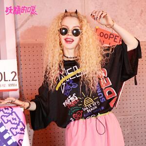 妖精的口袋chic港味上衣2018新款宽松欧货短袖巨袖t恤女