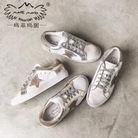 玛菲玛图女款小白鞋女2018新款时尚镂空百搭学生透气复古学院风系带小脏鞋1688-8