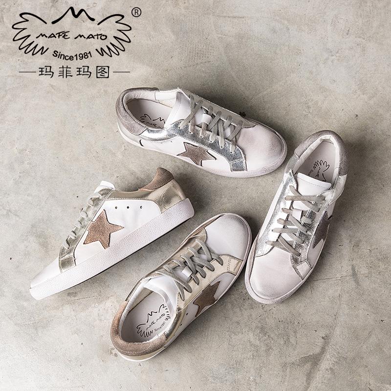 玛菲玛图女款小白鞋女2017新款时尚镂空百搭学生透气复古学院风系带小脏鞋1688-8尾品汇 付款后3-5个工作日发货