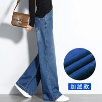春季高腰阔腿牛仔裤女宽松直筒裤复古大码长裤裤子女显瘦百搭