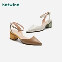 【5.23-5.25 1件3.5折】热风女士时尚粗跟鞋H34W9302