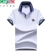 CARTELO/卡帝乐鳄鱼 2018年夏季新款男士短袖T恤男翻领POLO衫男款纯棉体恤衫