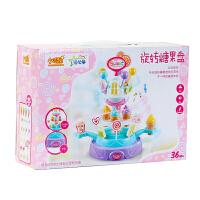 儿童玩具女孩过家家水果冰激凌模型3-6岁礼物音乐仿真冰淇淋甜筒