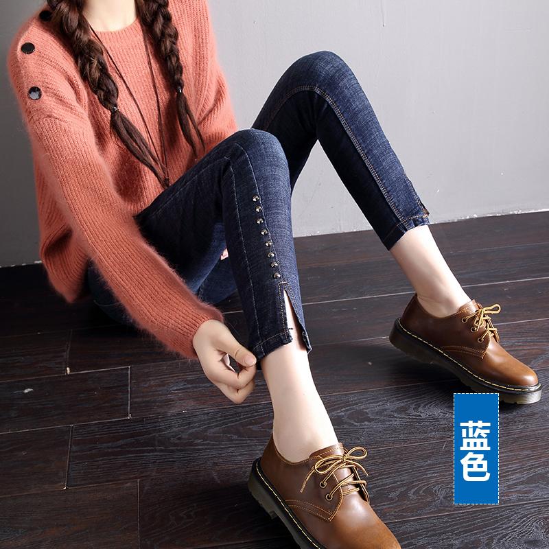 九分牛仔裤女小脚裤修身时尚韩版紧身裤春装2018新款女春潮流裤子 蓝色(-码预售) 发货周期:一般在付款后2-90天左右发货,具体发货时间请以与客服协商的时间为准