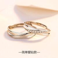 磨砂情侣戒指一对简约刻字男女活口对戒925银学生日韩版
