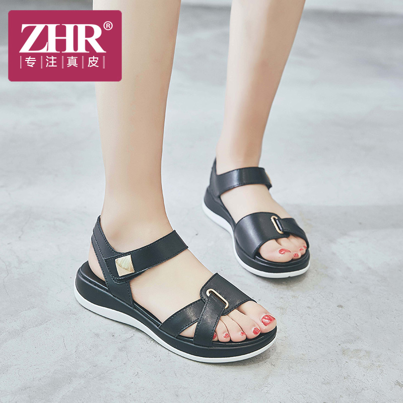 ZHR2018夏季新款女士学生厚底凉鞋魔术贴沙滩鞋简约真皮平底女鞋H119