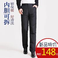 羽绒裤男外穿修身2017装高腰可拆卸内胆中老年加厚保暖棉裤 黑色 4X