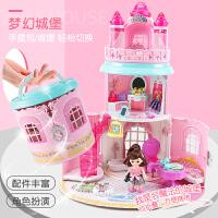 大礼盒别墅城堡 儿童洋娃娃女孩玩具甜心手提包屋公主娃娃套装