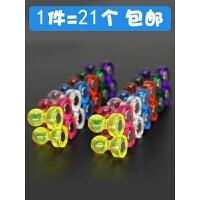 强力磁铁圆形透明彩色强磁铁图钉1套21个 磁铁强磁吸铁石白板磁石