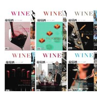 【2019年5月现货】 【2019年5月现货】WINE葡萄酒杂志2019年5月总127期西班牙葡萄酒,葡萄酒收藏鉴赏爱