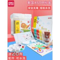 得力手指画颜料儿童无毒可水洗宝宝幼儿画册涂鸦画画水彩绘画套装