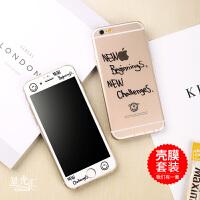 苹果6S手机壳创意硅胶防摔软壳iphone6plus新款韩国保护壳