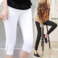 七分裤大码女装短裤女短裤到膝盖女弹力修身胖mm200斤