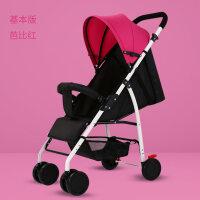 婴儿推车超轻便携可坐可躺宝宝伞车折叠避震儿童手推车