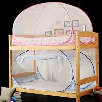 蒙古包蚊帐学生宿舍0.9m上铺单人上下床纹帐1.2米床单门免安装