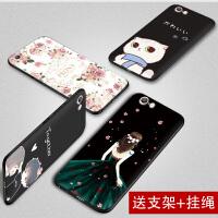 【买2送1】oppo a57手机壳 oppoa57t手机套硅胶防摔a39卡通软壳A57M保护套女