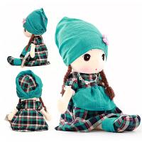 可爱大号毛绒玩具菲儿布娃娃公仔儿童玩偶背包小女孩生日礼物女生