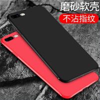 iphone7手机壳苹果7plus保护套6/6s/8/plus薄磨砂6p/7p/8p硅胶软壳i7透明新款男女款潮六七八
