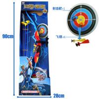 儿童玩具弓箭健身器材射箭射击亲子户外体育运动宝宝弓箭
