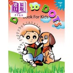 【中商海外直订】Dot to Dot Book for Kids Ages 3 : Children Activity
