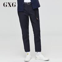 GXG休闲裤男装 夏季男士时尚青年休闲商务流行修身藏青色斯文长裤