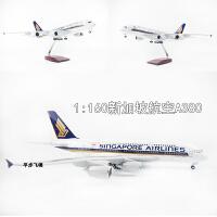 带声控LED灯真空客A380新加坡航空飞机模型客机礼品摆件品质定制新品