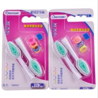 倍尔康 电动牙刷头TBH001*2支*2盒