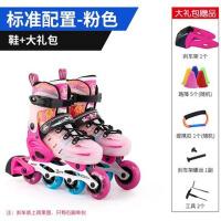 旱冰鞋滑冰鞋男女轮滑鞋初学者溜冰鞋儿童全套装3-5-6-8-10岁