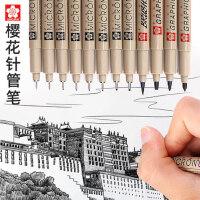 日本樱花针管笔勾线笔黑色描边画线学生手绘画画设计漫画绘画涂鸦绘图笔美术进口上色速干画线笔草图笔线稿笔