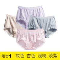 4条 莫代尔内裤女纯棉裆中腰收腹大码提臀包臀三角女士内裤夏薄款
