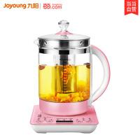 九阳(Joyoung) 养生壶带过滤网多功能电热水壶1.5L煮茶壶家用K15-D05S