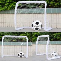 儿童足球门家用室内户外迷你小足球框架便携式玩具