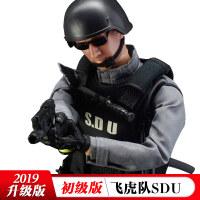 男儿童玩具1/6兵人模型军事套装含装备 吃鸡游戏公仔品质定制新品 AB05 SDU飞虎队