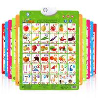 有声挂图拼音幼儿童早教启蒙认知宝宝发声看图识字卡片玩具