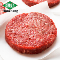 酣畅早餐牛肉饼100g*10片共1000g 汉堡肉饼西餐厅肉饼烧烤