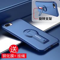 苹果7手机壳支架iPhone7plus保护套磨砂防摔个性8plus硅胶薄男女