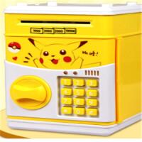小猪佩奇存钱罐儿童储蓄密码箱储钱罐抖音热门同款保险柜网红