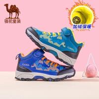 骆驼童鞋男童运动鞋女中大童跑步鞋秋季网面透气儿童鞋子